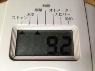 20130925__ 1.JPG