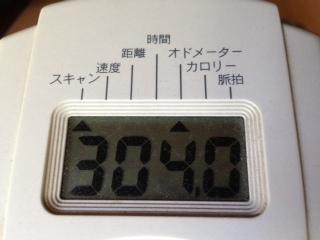 20130926__ 3.JPG