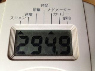 20130925__ 3.JPG
