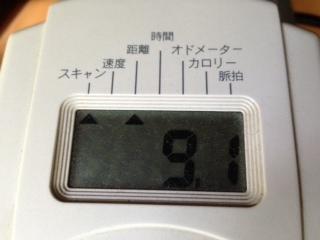 20130927__ 1.JPG