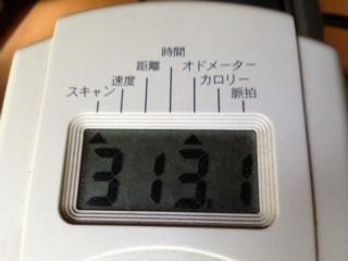 20130927__ 3.JPG