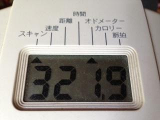 20130928__ 3.JPG